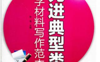先进材料代写:百泉镇民族团结先进典型材料