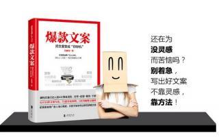 【代写文章】口腔诊所营销方案网上推广的方式