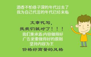 【代写文章】杭州SEO优化网站排名与原创内容息息相关