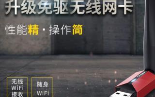 【代写软文】红黑蓝智能自动安装路由器推荐N0.1