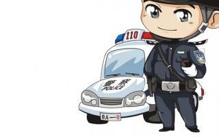 【代写演讲稿】警察家属演讲稿