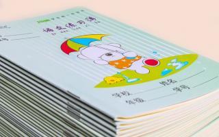2020年澧县六中高一语文寒假作业(2)