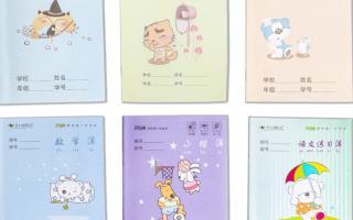 2020年澧县六中高一语文寒假作业(3)
