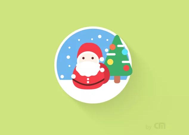 圣诞老人.png