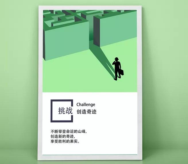 挑战奇迹.JPG