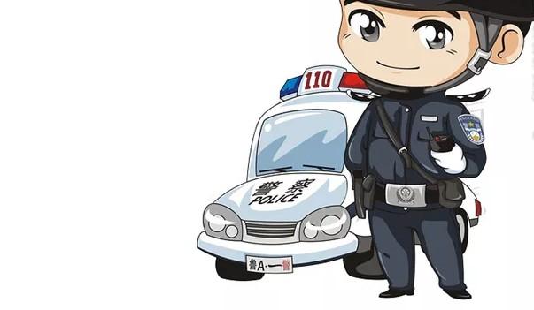 警察.JPG